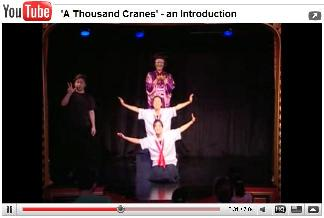 A Thousand Cranes, Ritual Theatre (click to see YouTube video)